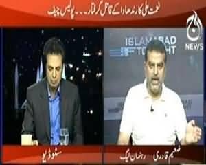 Islamabad Tonight (Siasi Jamat k Daftar Mai Bharti Asla Kahan Se Aya) - 1st October 2013