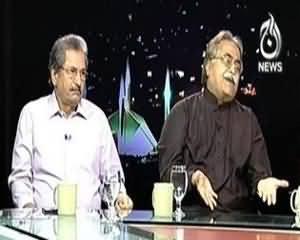 Islamabad Tonight (Taliban Ko Daftar Kholne Ki Ijazat Dein - Imran Khan) - 26th September 2013