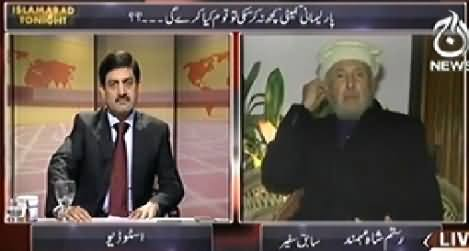 Islamabad Tonight (What If We Failed to Control Terrorism?) - 22nd December 2014