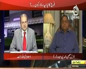 Islamabad Tonight (Who Is Next Army Cheif.??) – 7th October 2013