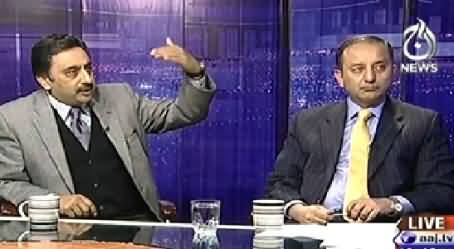 Islamabad Tonight (Will Military Courts Be Effective Against Terrorism?) - 5th January 2015