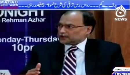 Islamabad Tonight With Rehman Azhar (Ahsan Iqbal Special Interview) – 4th June 2015
