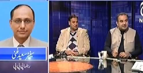 Islamabad Tonight With Rehman Azhar (Allegations on CPLC) - 27th January 2015