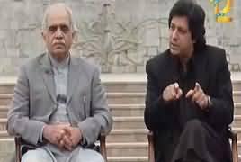 Islamabad Tonight With Rehman Azhar (Are Minorities Safe?) – 23rd March 2017