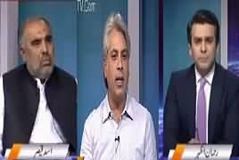 Islamabad Tonight With Rehman Azhar (Asad Qaisar Vs NAB) – 19th March 2017