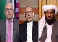 Islamabad Tonight With Rehman Azhar (Balochistan Terrorism) – 12th November 2016