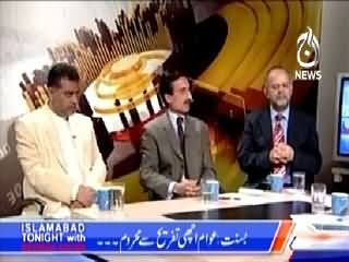 Islamabad Tonight With Rehman Azhar (Basant Par Pabandi?) – 9th March 2015