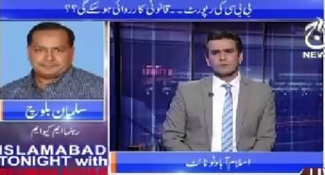 Islamabad Tonight With Rehman Azhar (BBC Allegations on MQM) – 24th June 2015