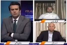 Islamabad Tonight With Rehman Azhar (Blasphemous Contents) – 25th March 2017