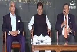 Islamabad Tonight With Rehman Azhar (Budget) – 26th May 2017