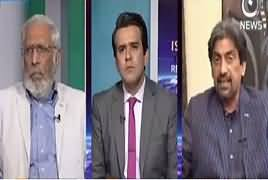 Islamabad Tonight With Rehman Azhar (Current Issues) – 20th August 2017