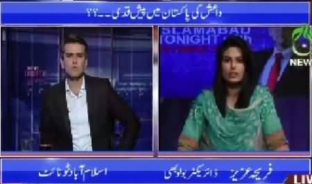 Islamabad Tonight With Rehman Azhar (Daish in Pakistan) –5th August 2015