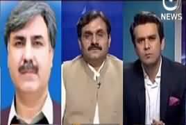 Islamabad Tonight With Rehman Azhar (Dawn Leaks) – 29th April 2017