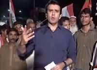 Islamabad Tonight With Rehman Azhar (Ehtisab Rally) – 3rd September 2016