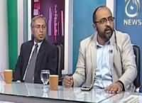 Islamabad Tonight With Rehman Azhar (Extremism) – 31st December 2015