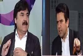 Islamabad Tonight With Rehman Azhar (Future of FATA) – 13th January 2017