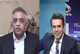 Islamabad Tonight With Rehman Azhar (Governor Sindh Exclusive) – 8th April 2017