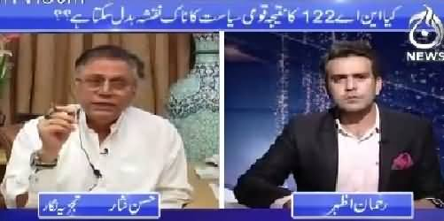 Islamabad Tonight With Rehman Azhar (Hassan Nisar Interview) - 7th October 2015