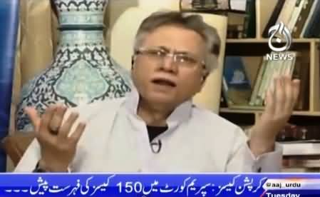 Islamabad Tonight With Rehman Azhar (Hassan Nisar Special Interview) – 7th July 2015