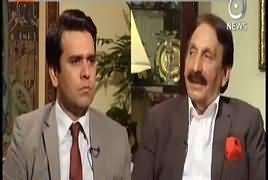 Islamabad Tonight With Rehman Azhar (Iftikhar Chaudhry Exclusive) – 8th July 2017