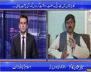 Islamabad Tonight With Rehman Azhar (Indian Involvement in Balochistan) – 1st June 2015