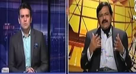 Islamabad Tonight With Rehman Azhar (Is This Freedom of Speech?) - 22nd January 2015