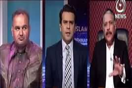 Islamabad Tonight With Rehman Azhar (Issues of Hindus) – 12th March 2017