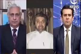 Islamabad Tonight With Rehman Azhar (JIT Investigations) – 29th June 2017