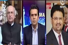 Islamabad Tonight With Rehman Azhar (JIT Investigations) – 2nd July 2017