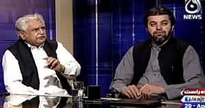 Islamabad Tonight With Rehman Azhar (Judicial Commission) – 29th April 2015