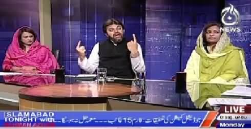Islamabad Tonight With Rehman Azhar (Judicial Commission: Form-15 Missing) – 15th June 2015