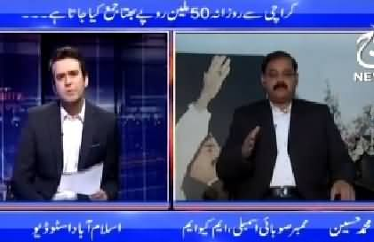 Islamabad Tonight With Rehman Azhar (Karachi Mein Bhatta Khori) - 9th February 2015