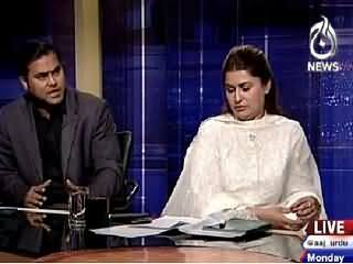 Islamabad Tonight With Rehman Azhar (Karachi Operation & Terrorism) – 18th May 2015