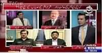 Islamabad Tonight With Rehman Azhar (Karachi Police) – 5th November 2015