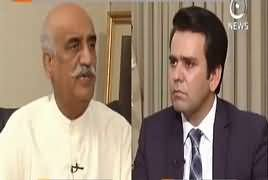 Islamabad Tonight With Rehman Azhar (Khursheed Shah Exclusive) – 13th July 2017