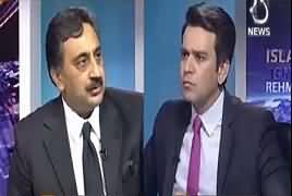 Islamabad Tonight With Rehman Azhar (Kulbushan Yadav Case) – 18th May 2017