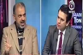 Islamabad Tonight With Rehman Azhar (Lord Nazir) – 8th January 2017