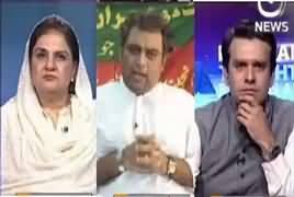 Islamabad Tonight With Rehman Azhar (Maryam Ki Paishi) – 5th July 2017