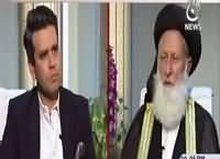 Islamabad Tonight With Rehman Azhar (Maulana Shirani Exclusive) – 7th June 2016