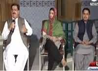 Islamabad Tonight With Rehman Azhar (Model Town Incident) – 16th June 2016