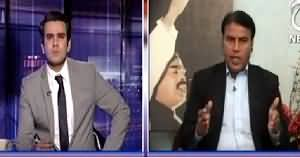 Islamabad Tonight With Rehman Azhar (MQM Leader Arrested) – 1st April 2015