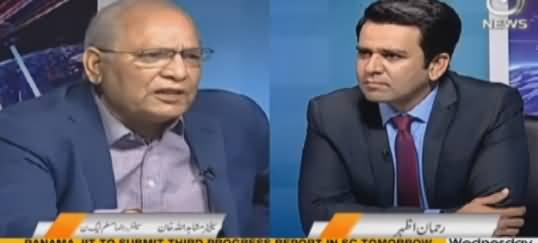 Islamabad Tonight With Rehman Azhar (Mushahid Ullah Exclusive) – 21st June 2017