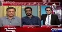 Islamabad Tonight With Rehman Azhar (No Cricket For Girls?) – 3rd November 2015