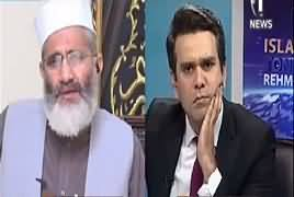 Islamabad Tonight With Rehman Azhar (Opposition Grand Alliance) – 21st April 2017