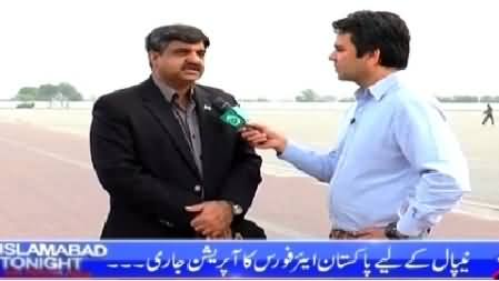 Islamabad Tonight With Rehman Azhar (Pak Air Force Operation For Nepal) – 19th May 2015