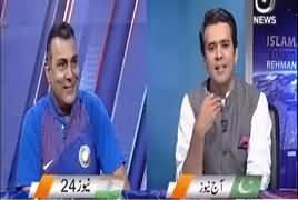 Islamabad Tonight With Rehman Azhar (Pak Bharat Match) – 3rd June 2017