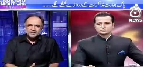 Islamabad Tonight With Rehman Azhar (Pak India Takra) – 9th July 2015