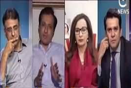 Islamabad Tonight With Rehman Azhar (Panama Case) – 20th July 2017