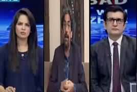 Islamabad Tonight With Rehman Azhar (Panama Case) – 22nd July 2017