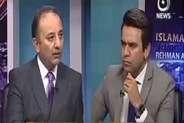 Islamabad Tonight With Rehman Azhar (Panama Faisla) – 20th April 2017